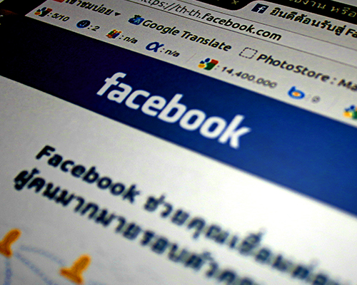 Condividi il tuo video ProntoProfessionista.TV su Facebook
